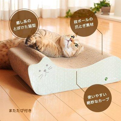 帕彼愛逗 日本 Neco Sekai 《雙面貓抓板》綠+粉 [T2105]