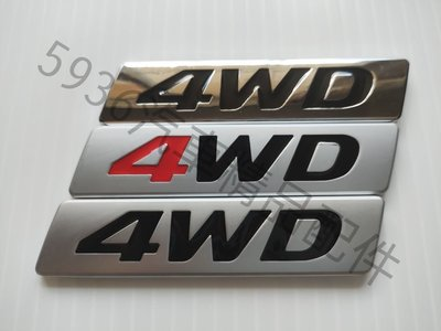 現代 Hyundai 4WD 車標 Kona Tucson Santa Grand Starex TM TQ 四輪傳動