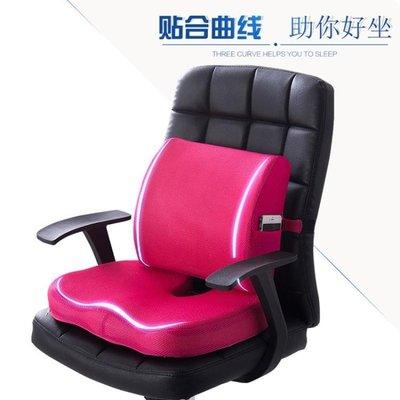 靠墊辦公室腰靠坐墊記憶棉汽車座椅靠背抱枕