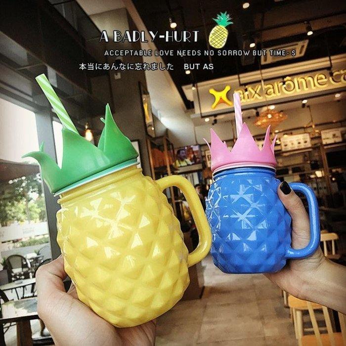 創意菠蘿成人大容量玻璃吸管杯子學生情侶帶蓋個性冷飲果汁梅森杯