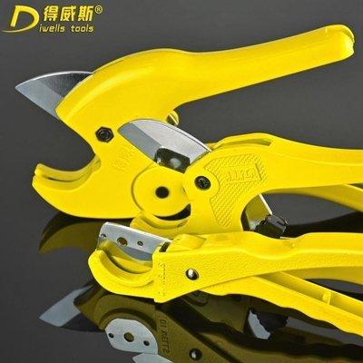 哆啦本鋪 得威斯管刀PVC管子割刀PPR剪刀水管刀切管氣割管器切管刀剪管器D655