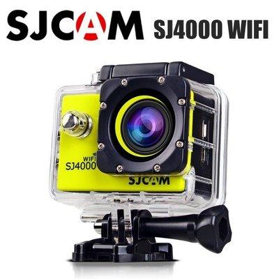SJCAM正版 SJ4000 WiFi【加送電池+座充】 防水 行車紀錄器 機車 運動攝影機 1080P 非GoPro