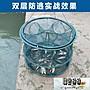 漁網 捕魚工具抓魚籠摺疊漁網捕魚網龍蝦網捕...