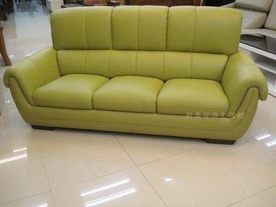 【新集傢俱 】 馬卡龍 1+2+3半牛皮沙發1320-616 (可訂尺寸可選顏色)草綠色  (此款為|訂製款) 新北市