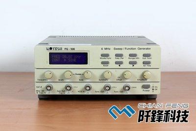 【阡鋒科技 二手儀器】MOTECH AMREL FG-506 訊號產生器 波形產生器 信號產生器