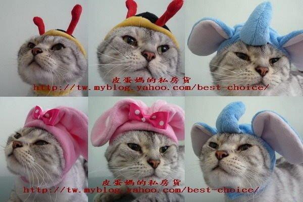 【皮蛋媽的私房貨】【變身頭套】動物帽,變身帽,大象,兔子,蜜蜂,小羊,青蛙-造型帽