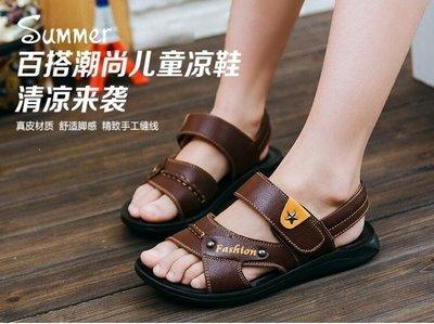 哆啦本鋪 涼鞋男童涼鞋夏季新品皮質兒童鞋子小孩學生中大童正韓寶寶沙灘鞋D655
