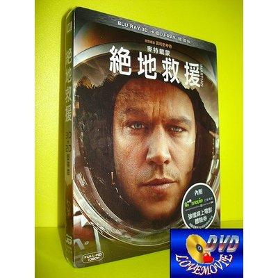 A區Blu-ray藍光台灣正版【絕地救援 3D+2D雙碟版 The Martian (2015)】[含中文字幕]全新未拆