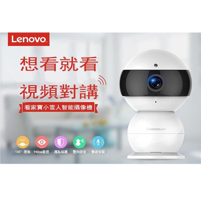 3#小雪人 看家寶110°廣角監視器,搖頭機可插TF卡128G,720P夜視紅外線wifi無線監控防盜攝影機錄影機對講機