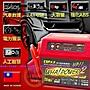 【電池達人】全配版 哇電 X3 汽車救援組 拋錨 救車 發動 行動電源 USB充電器 電匠 電力士 電力公司 核電廠
