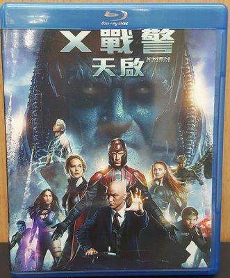 二手BD/DVD專賣店【X戰警:天啟 3D+2D】台灣正版二手藍光光碟