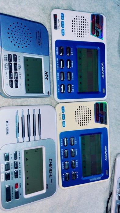 ☆隨機出貨☆ 旺德 WD-TR04 中諾 HTT 電話密錄機 竊聽 監聽 徵信 現場錄音功能