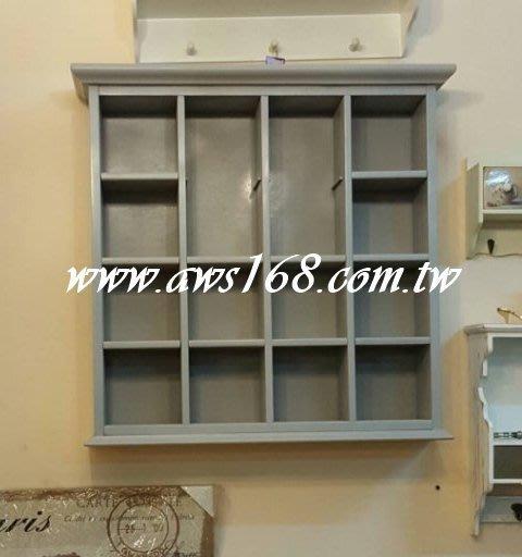 鄉村風16格杯盤架 展示壁櫃 十六格收納櫃 可當CD架.馬克杯架收納架 層架可調整移動