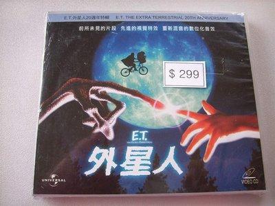 絕版2碟影片全新正版The Extra Terrestrial E.T外星人20週年特輯史蒂芬史匹柏 宙字櫃0K