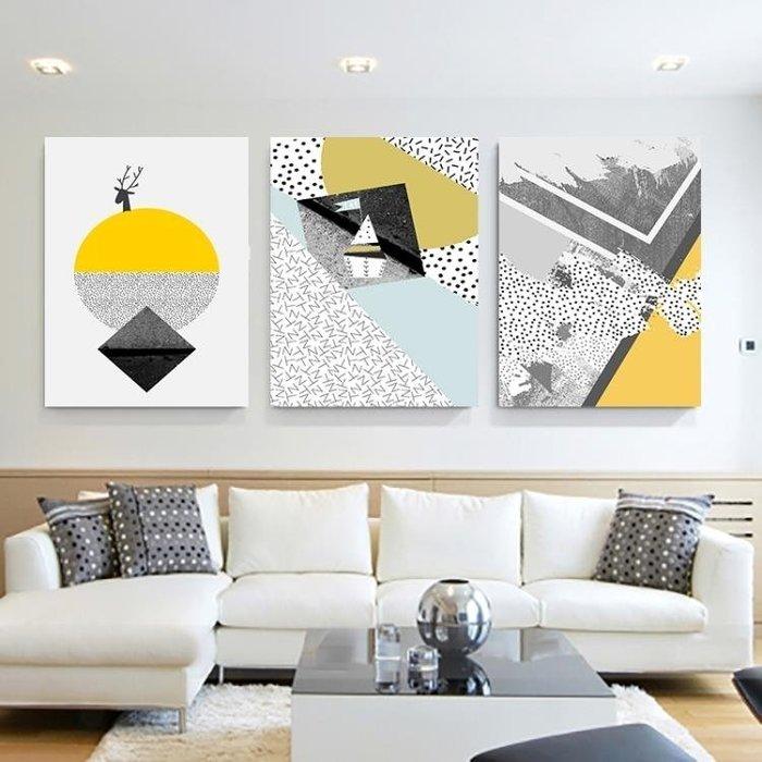 9mm薄板 北歐客廳裝飾畫沙發背景墻壁畫現代簡約幾何抽象無框掛畫臥室掛畫 ATF芊芊思語 (可開立發票)