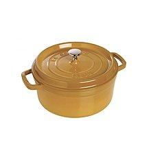 法國 Staub 22公分 圓鍋 鑄鐵鍋 芥末黃/櫻桃紅/灰色/黑色
