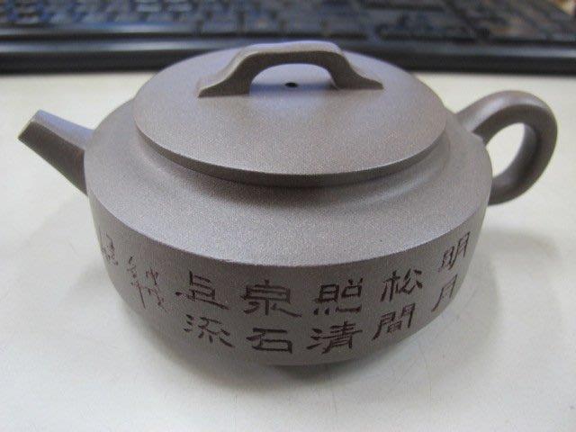 二手舖 NO.3833 紫砂壺 名家工藝美術師 徐俊 茶壺 土胎好 手工細膩 值得收藏
