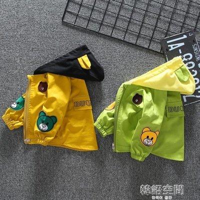 男童外套春秋裝2019新款兒童韓版薄款休閒潮寶寶外套男1一3歲風衣