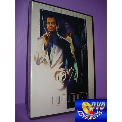 絕版片:三區正版【重返唐人街The Two Jakes (1990)】DVD全新未拆《飛越杜鵑窩:傑克尼克遜》