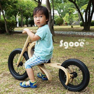 ☆天才老爸☆→Sgooe 兒童4合1木製平衡車←滑行車 滑步車 腳踏車 平衡車 騎乘 搖搖馬 批發 團購 扭扭車 三輪車