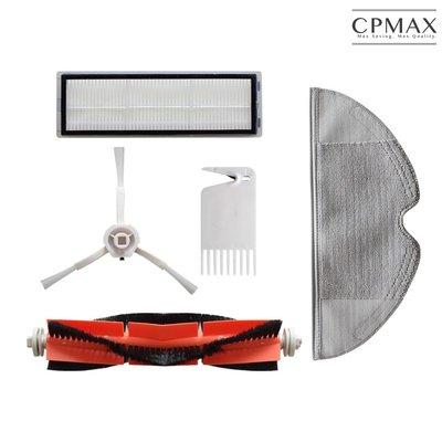 CPMAX 適用小米1C掃地機耗材配件 HEPA濾網 濾芯 濾器 滾刷 主刷 邊刷 抹布 拖布 掃地機配件 H151-4
