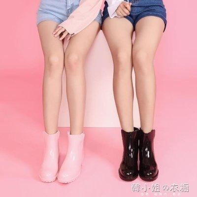 HNI雨鞋時尚防水防滑膠鞋輕便套鞋中筒水鞋成人水鞋韓版雨鞋女