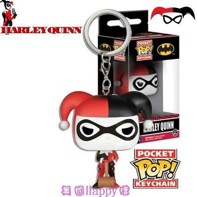 現貨☆ ╮美國Happy購╭☆DC Comics 蝙蝠俠 Harley Quinn 小丑女 哈利奎恩 公仔 鑰匙圈