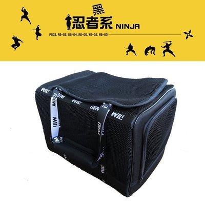 【李小貓之家】WILL《寵物透氣提袋 WB-02》適合8公斤以下犬貓,可手提、肩背、上推車、透氣網材質~台灣製造