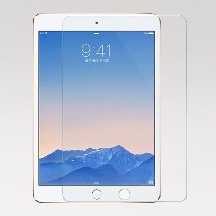 【台幹】iPad234 Air2 Air1 Pro9.7 鋼化玻璃貼玻璃貼鋼化膜玻璃保護貼保護貼螢幕鋼化玻璃貼【B01】