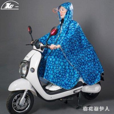 雨衣 斗篷雨衣男女時尚成人戶外徒步旅游長款雨衣單人電動車雨衣雨披 CP1251