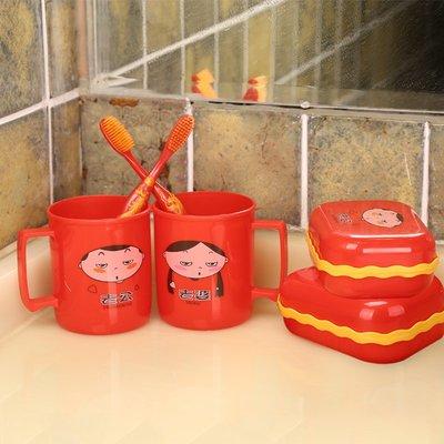 LANTERN 老公老婆洗漱對杯香皂盒創意結婚慶用品龍鳳牙刷漱口杯卡通喜杯子