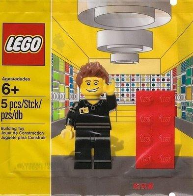 樂高 LEGO 單賣1包 全新未拆 5001622樂高店員Store Employee