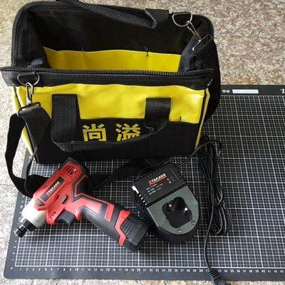 16.8v充電式衝擊式起子機+工具袋