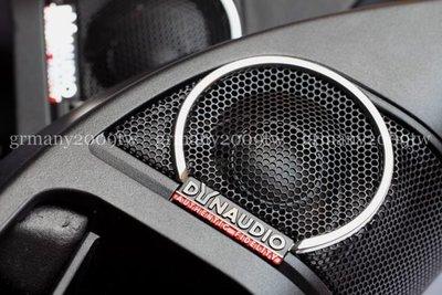 VW福斯 PASSAT/TIGUAN/GOLF德國原裝DYNAUDIO音響系統