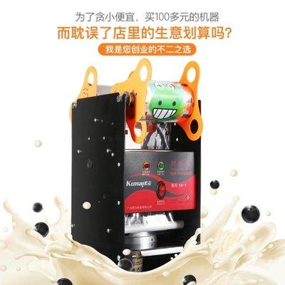 奶茶機 封口機商用半自動卷膜手壓智能恒溫高杯飲料塑紙封杯機