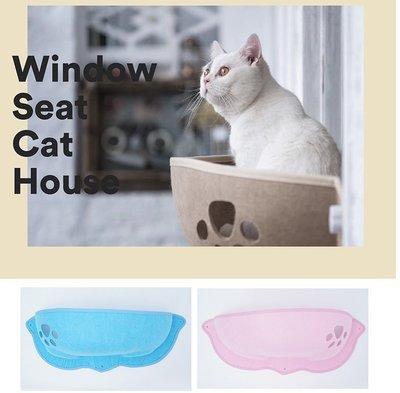 =吉米生活館= 玻璃吸盤貓鍋窩 窗台寵物窩 送墊子 吸盤餃子窩 吸盤窗台窩 窗邊貓鍋 吸盤貓窩 吸附式貓窩 懸掛式貓窩