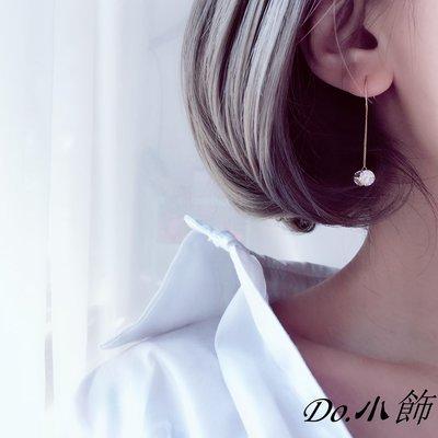 Do.小飾韓國精致簡約長款鋯石耳線耳環修飾臉型