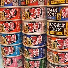 【臻愛寵物店】日本 Aixia 愛喜雅- 燒津貓罐 鮪魚&雞肉系列《48罐賣場》宅配賣場