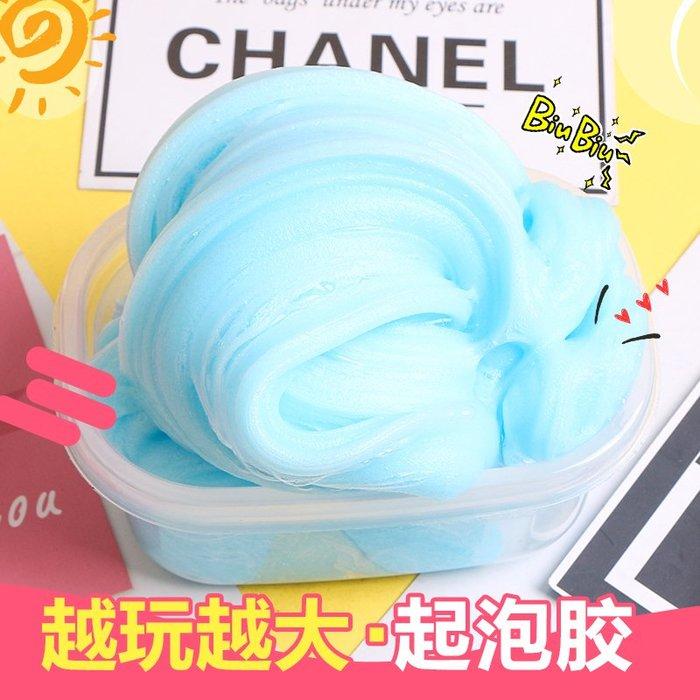 小賴的店--網紅起泡膠果醬泥套裝盒史萊姆水晶泥奶蓋少女心便宜超大氣泡膠