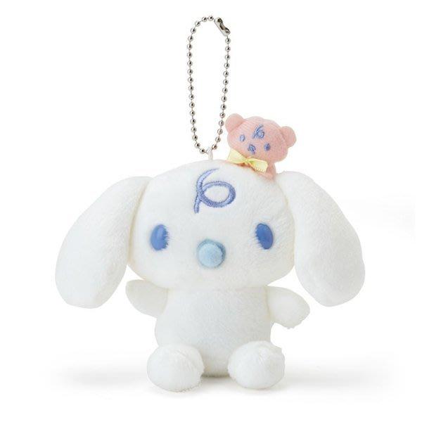 4165本通 造型玩偶吊鍊 大耳狗-牛奶 4901610914373