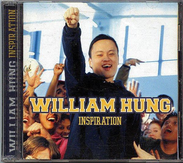 【塵封音樂盒】孔慶祥 WILLIAM HUNG - 勇氣可佳 INSPIRATION CD+DVD