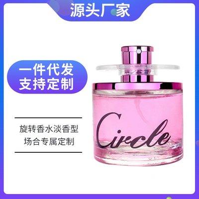 韓索依的賣場Beautiful girl rotating perfume lasting light fragrance fres