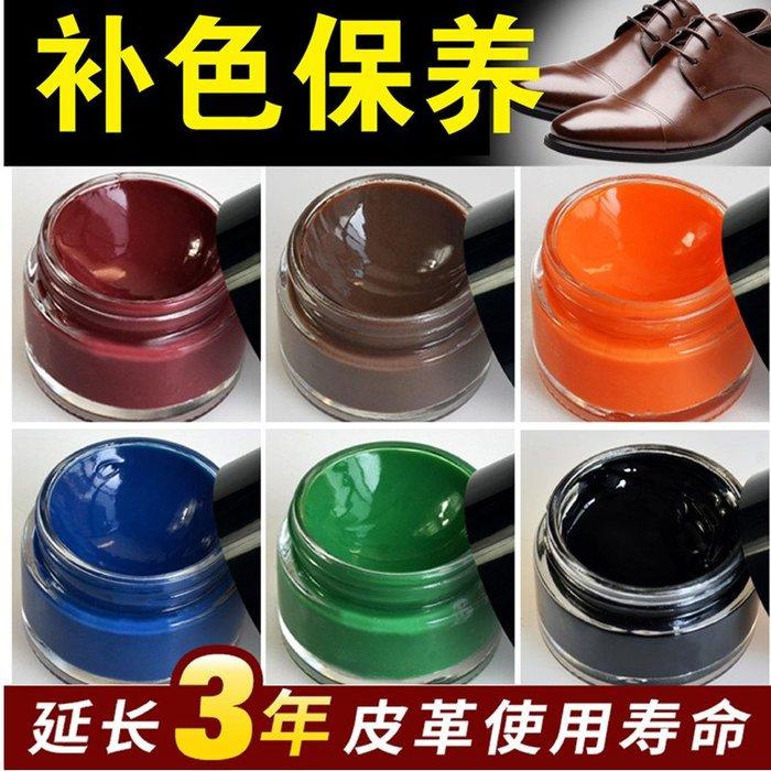 奇奇店-EYKOSI補色綿羊油真皮衣皮包護理膏無色黑色棕色鞋油皮具保養油