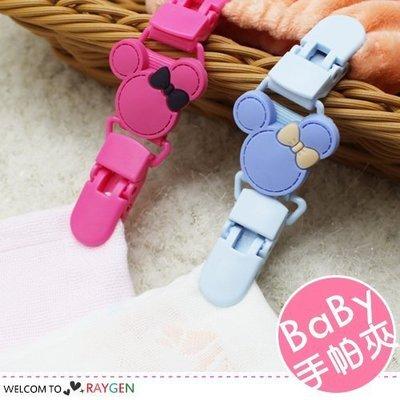 八號倉庫 卡通動物造型寶寶安撫玩具毛巾夾 手帕夾【2D233P868】