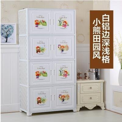 『格倫雅』超大號歐式雙開門收納櫃家用組合儲物櫃書櫃臥室塑膠整理寶寶衣櫃(其它款式請聯繫客服)^27500