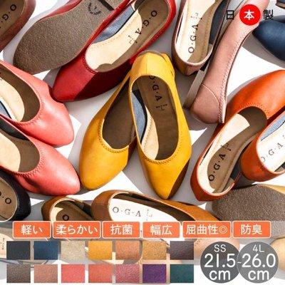 *Gladness day 日韓代購*預購 日本製 手工縫製 柔軟皮革娃娃鞋 尖頭平底包鞋 輕量 小尺碼-大尺碼都有