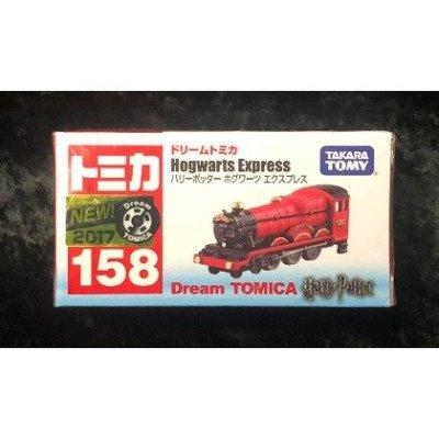 《GTS》純日貨 TOMICA 多美小汽車 NO158 Dream 霍格華茲特快車856641