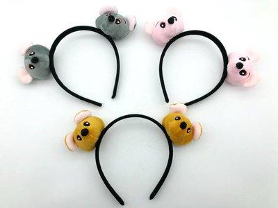 乂世界派對乂 萬動物髮箍/鼠年髮箍/老鼠髮箍/鼠年髮箍/老鼠頭飾/立體老鼠髮箍