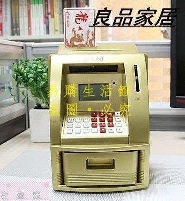 [王哥廠家直销]ATM存錢罐儲蓄罐可愛創意彩繪智能計數語音自動存取款機 大號新款提款機ATM機儲錢LeGou_3172_3