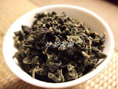 [炒茶天師 ]  {5斤送1斤} 比賽級工法特級烏龍茶$600/斤~回甘沉穩甜水喉韻強